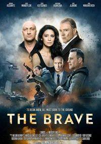 Lazarat-The brave one